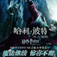 Chinese DVD ad